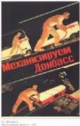 Vintage Russian poster - Five year plan 1930